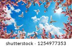 pink trees and doves in sunny... | Shutterstock . vector #1254977353