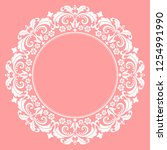 decorative frame elegant vector ... | Shutterstock .eps vector #1254991990
