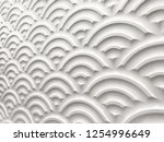 wavy emboss pattern for wall...   Shutterstock . vector #1254996649