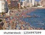 mediterranean coastline in...   Shutterstock . vector #1254997099