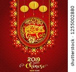 happy chinese new year 2019... | Shutterstock .eps vector #1255002880