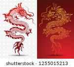 illustration of traditional... | Shutterstock .eps vector #1255015213