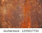 metal texture and background | Shutterstock . vector #1255017733
