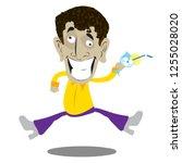 drunken cartoon man with glass...   Shutterstock .eps vector #1255028020