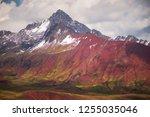 scenic peruvian mountains... | Shutterstock . vector #1255035046
