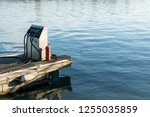 fuel pump for boats on the dock | Shutterstock . vector #1255035859