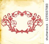 retro baroque decorations... | Shutterstock .eps vector #1255037083