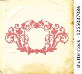 retro baroque decorations... | Shutterstock .eps vector #1255037086