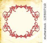 retro baroque decorations... | Shutterstock .eps vector #1255037110