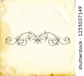 retro baroque decorations... | Shutterstock .eps vector #1255037149