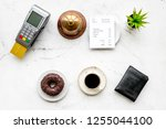 electronic payments. pay the... | Shutterstock . vector #1255044100