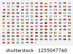 all official national flags of... | Shutterstock .eps vector #1255047760