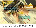 e health and workplace concept | Shutterstock . vector #1255061899