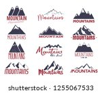 mountain emblems set. vintage... | Shutterstock .eps vector #1255067533
