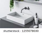 top view of rectangular white... | Shutterstock . vector #1255078030