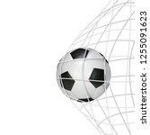 soccer game match goal moment... | Shutterstock . vector #1255091623