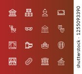 editable 16 theater icons for... | Shutterstock .eps vector #1255093390
