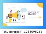 advertising mass marketing... | Shutterstock .eps vector #1255095256