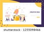 copywriter creative pencil idea ... | Shutterstock .eps vector #1255098466