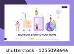 ecommerce store global shopping ... | Shutterstock .eps vector #1255098646