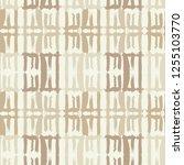 ethnic boho seamless pattern.... | Shutterstock .eps vector #1255103770