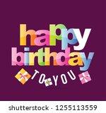 happy birthday banner template  | Shutterstock .eps vector #1255113559
