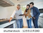 couple buying new contemporary ... | Shutterstock . vector #1255119280