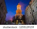 kiev  ukraine. pechersk lavra...   Shutterstock . vector #1255129159