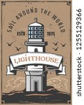 lighthouse or nautical beacon ... | Shutterstock .eps vector #1255129366