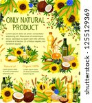 vector natural oil made from... | Shutterstock .eps vector #1255129369