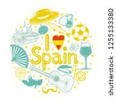 round composition with spanish...   Shutterstock .eps vector #1255133380