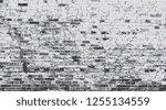 brick wall texture. abstract... | Shutterstock .eps vector #1255134559