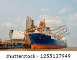 cargo ship. logistics and... | Shutterstock . vector #1255137949