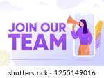 join our team word vector...
