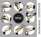 set of round icons in vintage... | Shutterstock . vector #1255151410