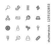 editable 16 caramel icons for...   Shutterstock .eps vector #1255152853