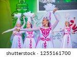 andong   south korea   oct 01   ... | Shutterstock . vector #1255161700