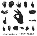hand gesture black icons in set ... | Shutterstock .eps vector #1255180180