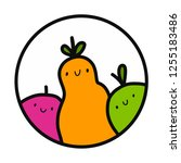 vegetables and fruits hand...   Shutterstock .eps vector #1255183486