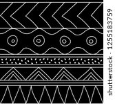 abstract seamless ethnic... | Shutterstock .eps vector #1255183759