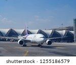 bangkok  thailand   november 26 ... | Shutterstock . vector #1255186579