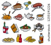 set of icons for restaurant and ... | Shutterstock .eps vector #1255191226