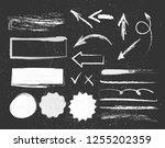 chalk graphic elements... | Shutterstock .eps vector #1255202359
