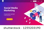 isometric landing page template ... | Shutterstock .eps vector #1255203190