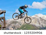 trampoline jump with mtb | Shutterstock . vector #1255204906