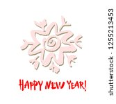 happy new year text. white... | Shutterstock .eps vector #1255213453