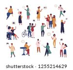 bundle of people checking... | Shutterstock .eps vector #1255214629