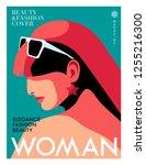 abstract  woman portrait in... | Shutterstock .eps vector #1255216300