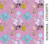 unicorn seamless pattern on... | Shutterstock .eps vector #1255230973