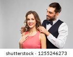 couple  jewelry and people... | Shutterstock . vector #1255246273